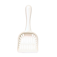 Petmate Litter Scoop