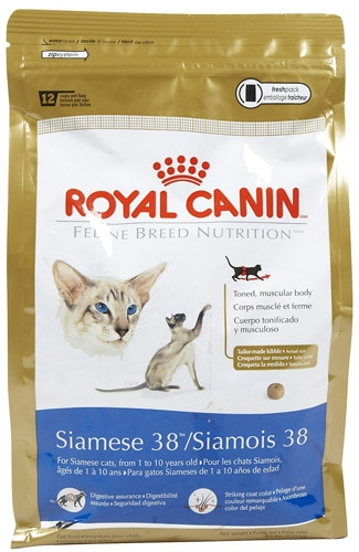 Royal Canin Siamese 4/2.5#