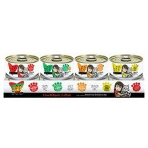 OMG - A Multipack!  3 Each - 12 cans x 3 oz. - Too Cool, Valentine, Soulmates, 4Eva