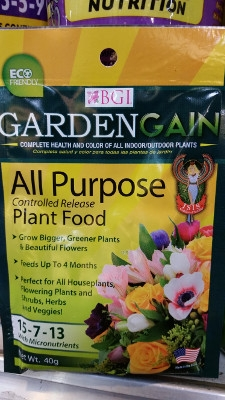 BGI GardenGain All Purpose Controlled Release Plant Food