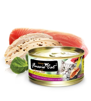 Fussie Cat® Premium Tuna with Chicken in Aspic