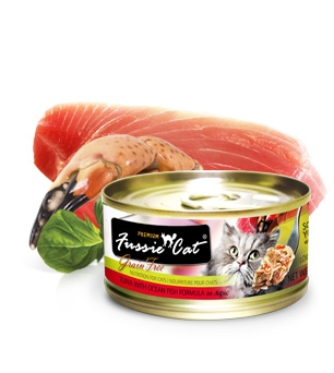 Fussie Cat® Premium Tuna with Ocean Fish in Aspic