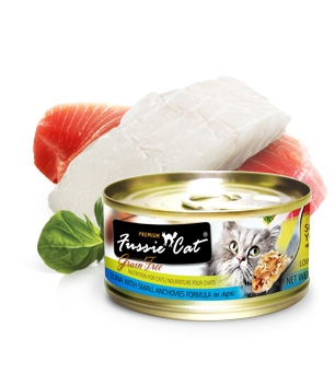 Fussie Cat® Premium Tuna with Small Anchovies in Aspic