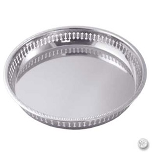 Tray, 19″ Round Gallery Silver