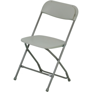 Tan Folding Chair