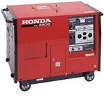 Quiet Generator 4500 watts