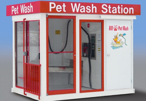 Pet Wash Station 3