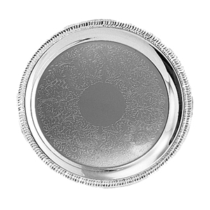 Medium Silver Serving Tray