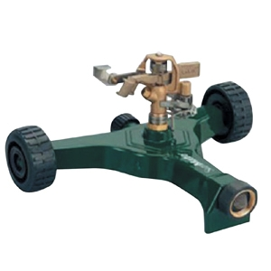 Green Thumb Heavy Duty Brass Head Pulsating Sprinkler